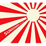 サンシャワーリミキシーズ (SUN SHOWER REMIXES)
