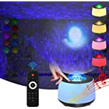 Star Projector Light with Night Light Projrctor Moon and Nebula Effect/Bluetooth Voice Control/Rotating Ocean Wave/Bluetooth