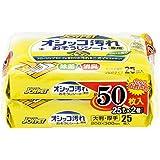 JOYPET(ジョイペット) おしっこ汚れ専用おそうじシート2P