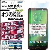 ASDEC アスデック Motorola Moto G6 Plus フィルム AFP画面保護フィルム2 ・指紋防止 防指…