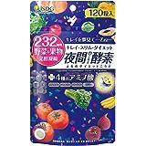 ISDG 夜間diet酵素 232種類野菜&果物発酵凝縮。120粒/袋