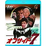 オフサイド7 [Blu-ray]