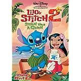 リロ&スティッチ 2 [DVD]
