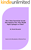 How China Started the Second Sino-Japanese War: Why Should J…