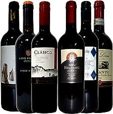 デイリー赤ワイン6本セット 赤ワイン飲み比べ 750ml×6本