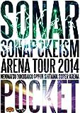 ソナポケイズムARENA TOUR ツアー2014~年末特大号SP!!~in さいたまスーパーアリーナ[DVD]