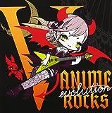 V-ANIME ROCKS evolution