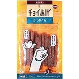 チョイあげ 犬用おやつ かつおくん 35g×5個 (まとめ買い)