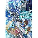 ガンダムビルドダイバーズ COMPACT Blu-ray Vol.1