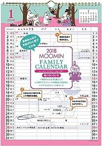 学研ステイフル ムーミン 2018年 ファミリー カレンダー 壁掛け BM12076