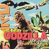 Best of Godzilla 1954-1975 / O.S.T.