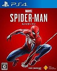 【PS4】Marvel's Spider-Man【初回生産限定特典】「スパイディ・スーツ」セット、追加スキルポイント、スパイダー・ドローン早期解放、PS4用テーマ、PSN用アバター (封入) 【Amazon.co.jp限定】オリジナルPS4用テーマ (配信)
