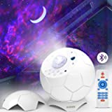 Galaxy Projector,Star Projector with LED Nebula Cloud Moon,Starry Night Light Projector for Kids Adults Bedroom/Home Theater/