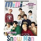 mini(ミニ)2021年11月号 Snow Man SPECIAL EDITION