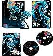 初音ミク「マジカルミライ 2014」in OSAKA【完全生産限定版】 [Blu-ray]