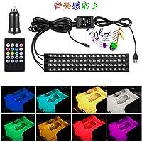 WenTop 車 72LED RGB テープライト USB式 防水 高輝度 3M両面テープ イルミネーション 全8色 リ…