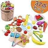 木製 おままごと セット マグネット ごっこ遊び 木のおもちゃ 木のおままごと 切る遊び 人気 きれる食材 料理 野菜…