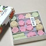 和三盆糖 お干菓子 「四季の風情 」【1箱】 和三盆糖 御干菓子 京都 和三盆 プレゼント ギフト プチギフト 和菓子…
