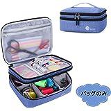 Luxja 裁縫バッグ 【※バッグのみ】 裁縫道具 収納 携帯用 裁縫箱 大容量 ブルー