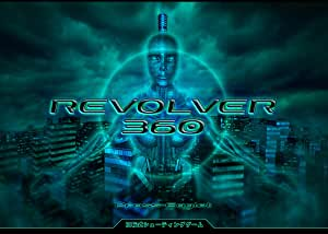 REVOLVER360[同人PCソフト]