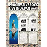 PROGRESSIVE ROCK LIVE IN JAPAN Wish They Were Here【1500部完全限定】