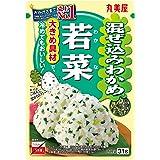 Marumiya Mazekomi Seaweed Vegetable Rice Seasoning, 31 g