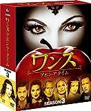 ワンス・アポン・ア・タイム シーズン3 コンパクト BOX [DVD]