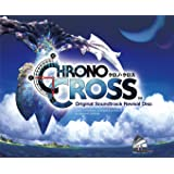 Chrono Cross Original Soundtrack Revival Disc 【映像付サントラ/Blu-ray Disc Music】 (通常盤) (特典なし)