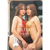 KANAE & KAZUE (CYBERJAPAN DANCERS)写真集『SISTERS』
