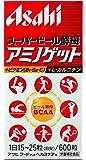 スーパービール酵母アミノゲット 600粒 (24~40日分)