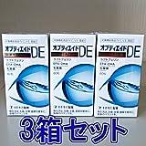 【3個セット】オプティエイドDE 60粒