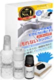 HomeZoot シンクコーティング シンク コーティング剤 掃除 シンク水垢 キッチン