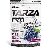 TARZA(ターザ) BCAA 8000mg アミノ酸 クエン酸 パウダー グレープ風味 国産 1kg