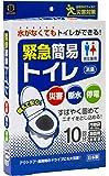 小久保工業所 緊急簡易トイレ (10回分) [断水時/災害用] 凝固剤入り KM-012
