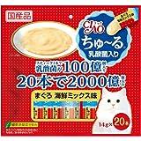 チャオ (CIAO) 猫用おやつ ちゅ~る 乳酸菌入り まぐろ海鮮ミックス 14g×20本