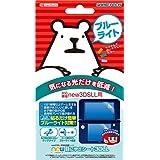 new3DSLL用液晶画面保護シート『new目にやさシート3DLL』