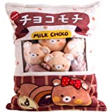 Cute Bag of Chocolate Bear Plush Toy Soft Throw Pillow Stuffed Animal Toys Creative Gifts Room Decor Creative Gifts for Girls