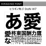OpenType ヒラギノ角ゴ StdN W7 [ダウンロード]