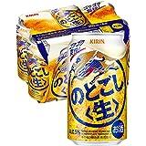 【新ジャンル/第3のビール】キリン のどごし<生> [ 350ml×6本 ]