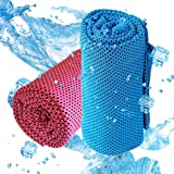 Empleen 冷却タオル 超冷感 クールタオル 瞬冷 スポーツアイスタオル 速乾 軽量 超吸水運動タオル ひんやりタオ…