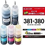 エレコム 詰め替え インク Canon キャノン BCI-380+381対応 5色セット(4回分) THC-381380SET4 【お探しNo:C133】 THC-381380SET4