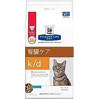 【療法食】 プリスクリプション・ダイエット キャットフード k/d ケイディー ツナ 2kg
