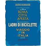 ネオ・レアリズモ傑作選 Blu-ray BOX 『無防備都市』『自転車泥棒』『イタリア旅行』