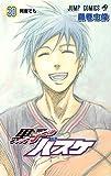 黒子のバスケ 30 (ジャンプコミックス)