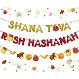 Jewish New Year Decoration Shana Tova Banner Red and Gold Glitter Garland for Jewish High Holy Day Supplies Rosh Hashanah Dec