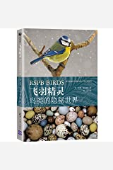 Rspb Birds Their Hidden World Paperback