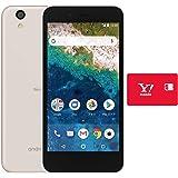 【本体一括購入】Y!mobile SHARP Android One S3 ホワイト 【MNP(乗り換え)専用】 【事務手数料無料】 ※回線契約発送後