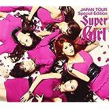 スーパーガール JAPAN TOUR Special Edition(DVD付)