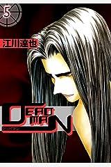 DEADMAN 5巻 Kindle版