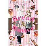 Bread&Butter 1 (マーガレットコミックス)